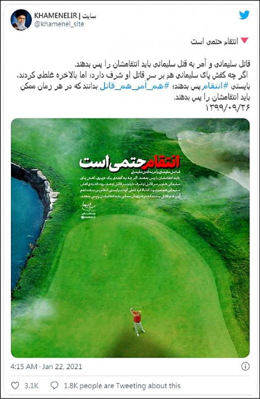 圖為伊朗最高領袖哈米尼以波斯文所寫,暗示將以無人機或匿蹤飛機鎖定攻擊美國前總統川普的推文和圖片。(取自哈米尼推特)