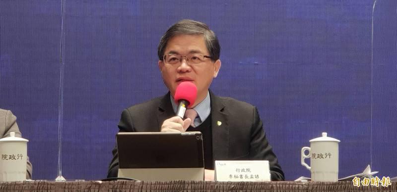 行政院秘書長李孟諺呼籲大家給桃園人溫暖。(資料照)