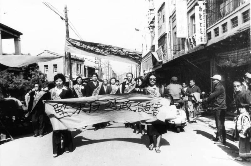 1979年1月22日,民主前輩在橋頭示威遊行,要求釋放余登發父子。(取自余政憲臉書)