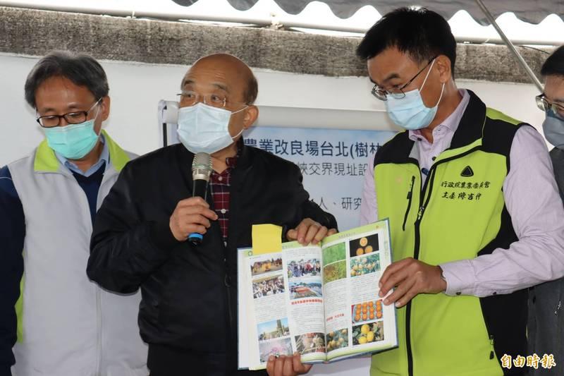 蘇貞昌笑看到25年前他到訪農改場的舊資料及照片。(記者翁聿煌攝)