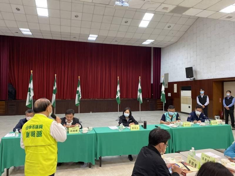 總統蔡英文參加台中市黨公職座談會。(民眾提供)