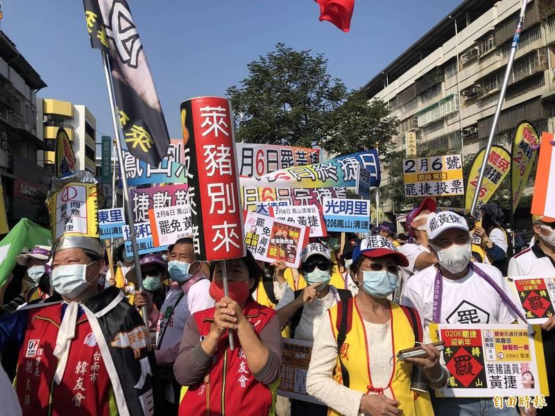 罷捷團體今在鳳山舉行反萊豬罷黃捷遊行。(記者許麗娟攝)