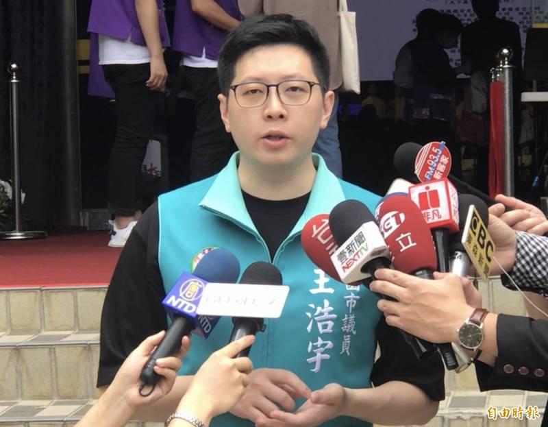 王浩宇昨已清空服務處。(資料照)