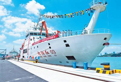 中國科學考察船「向陽紅3號」。(翻攝自新華社)
