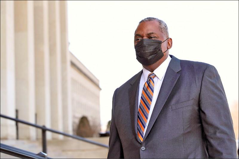 美國國防部長奧斯汀提名案在美東時間廿二日獲參議院通過,現年六十七歲的奧斯汀成為美國首位非裔國防部長。(路透)