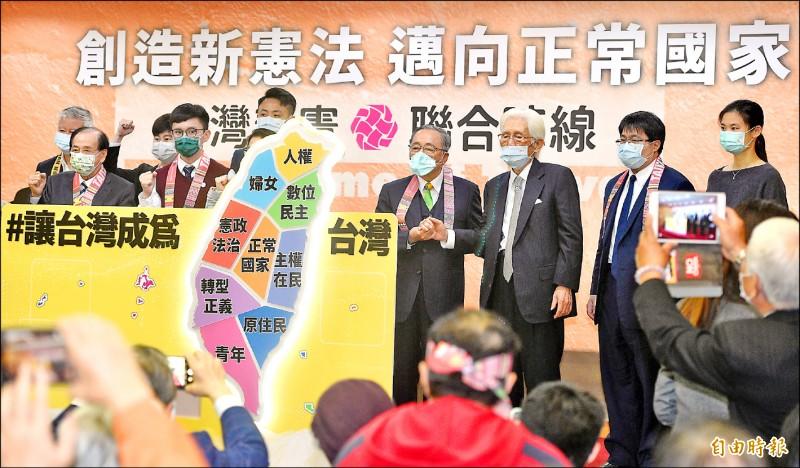 台灣新憲聯合陣線成立 辜寬敏籲制憲