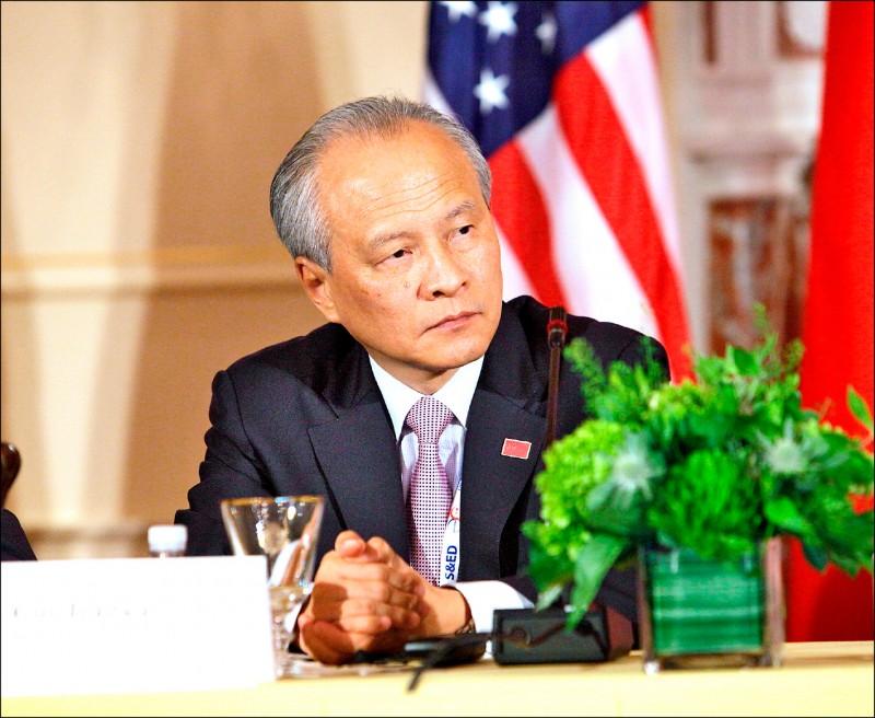 美媒稱北京當局透過中國駐美大使崔天凱向拜登政府遞交信函,表達希望促成美中高層會談與為拜習會鋪路。 (法新社檔案照)