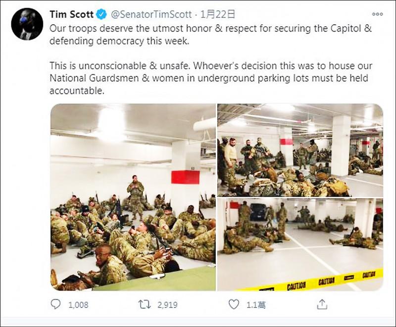 美國國民兵非值勤時被趕到國會大廈外一棟大樓地下停車場休息,引發兩黨議員和輿論批評。(網路截圖)
