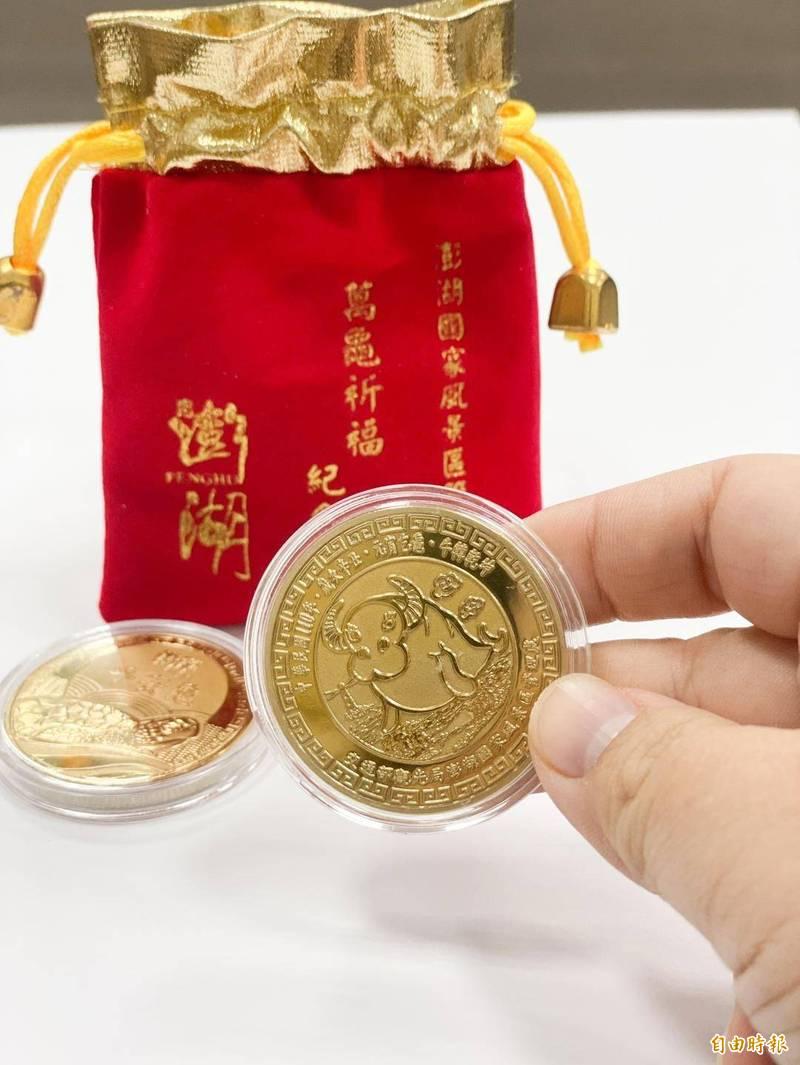 今年澎管處發行的平安紀念幣,圖樣是洪易老師設計的牛造型。(記者劉禹慶攝)