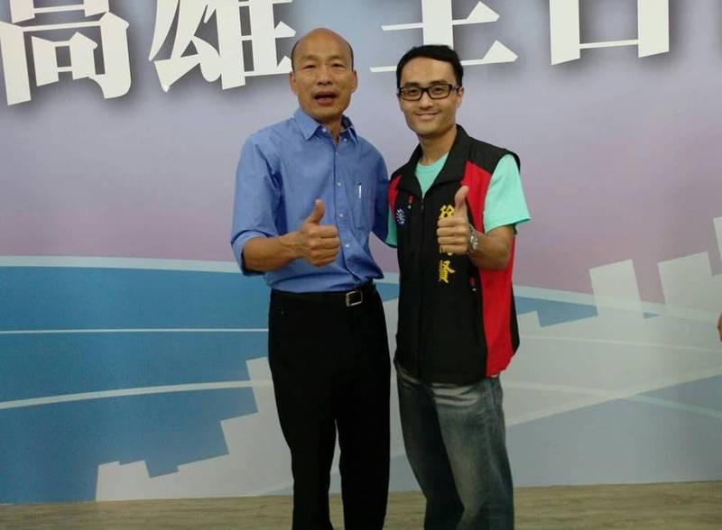 徐尚賢(右)穿著印有國民黨徽的衣服,<b><a href=