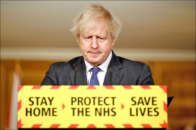 英國首相強森22日指出,英國發現的武漢肺炎變種病毒可能有更高致死率,嚴正呼籲大眾配合防疫。(法新社)