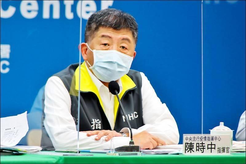 中央流行疫情指揮中心指揮官陳時中今日公布,再新增2例本土個案,為桃園醫院感染事件的出院病患(案889)及其同住家人(案890)。(圖由指揮中心提供)