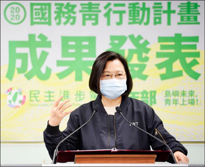 蔡政府要把台灣帶到哪裡去?