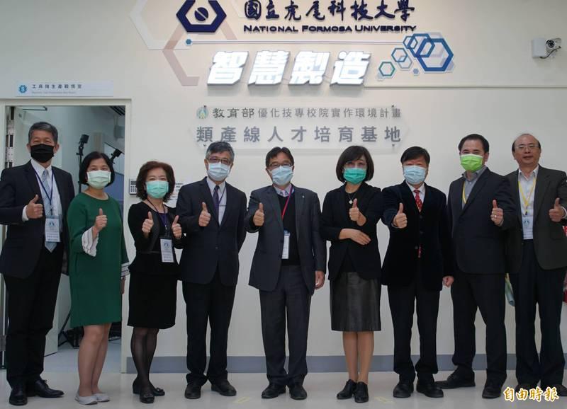 教育部補助3500萬元,虎尾科技大學智慧製造類產線基地揭牌 。(記者詹士弘攝)