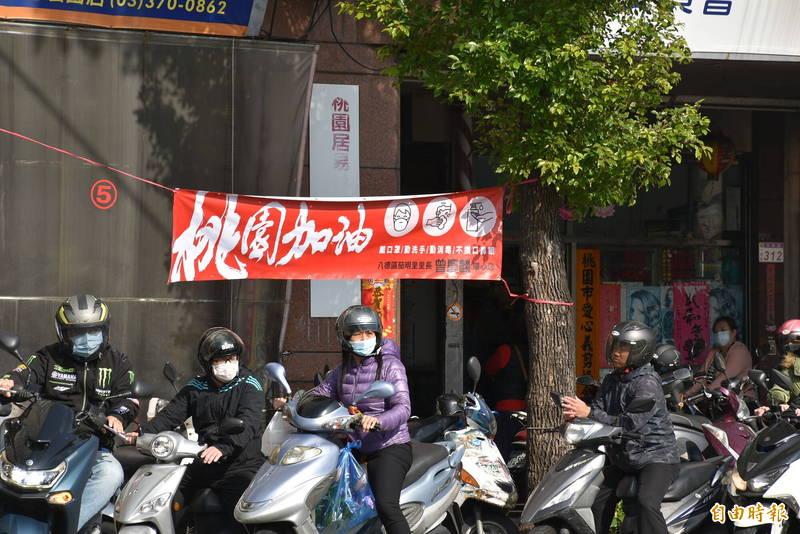 鄰近桃園醫院的八德區茄明里長曾慶麟,訂製「桃園加油」的紅色布條,懸掛在醒目的路口。(記者李容萍攝)