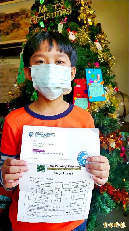 台南市9歲的蔣台宇,不僅名字諧音就是「講台語」,從牙牙學語開始,就跟著父母講台語、進而學習台語羅馬字。(記者劉婉君攝)