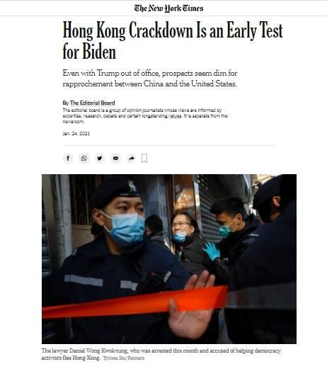 《紐約時報》24日刊登社論,呼籲拜登應與港人站在同一陣線。(圖擷取自紐時)