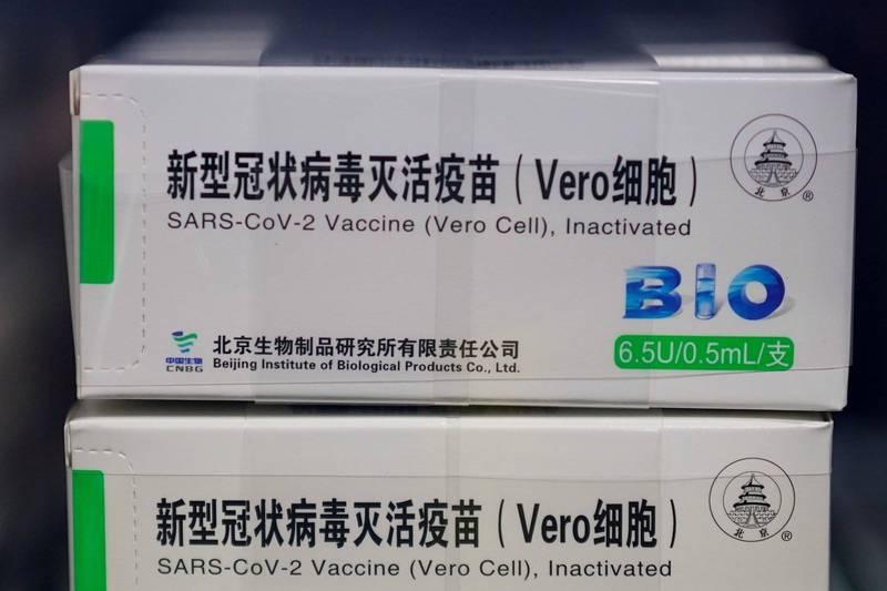 中國為了隱瞞自家疫苗問題,竟派出官媒人士帶風向謊稱BioNTech疫苗在德國害死多人,隨即遭到打臉。中國國產疫苗示意圖。(路透)