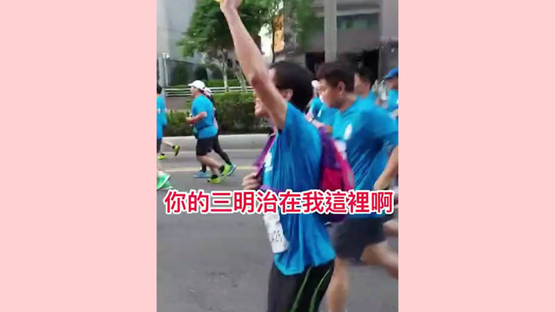 黃駿翔每次跑馬拉松時,都會帶上「寵妻道具」尋找老婆。(粉專黃導爆爆 授權)