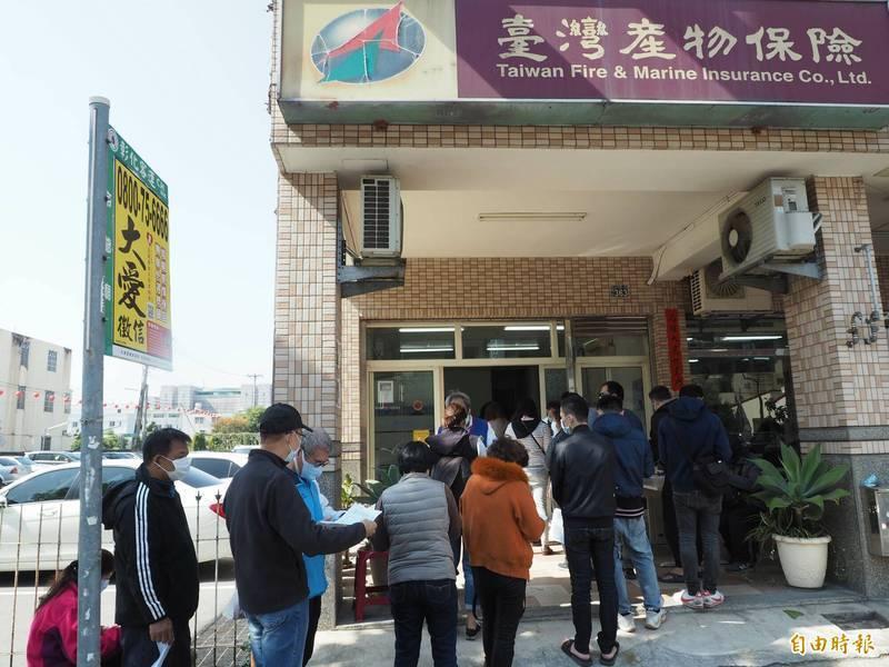 台灣產業保險公司賣的防疫保單到今日傍晚截止,不少人前往搶購。(記者陳鳳麗攝)