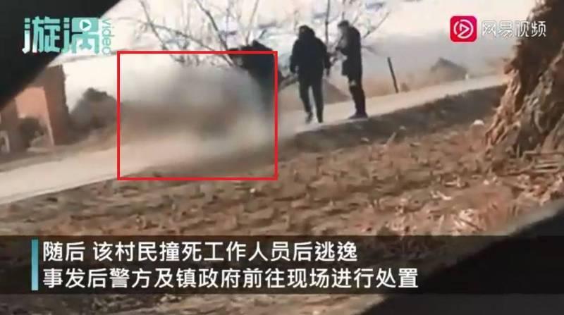 河北省昨發生一起村民不願配合檢測,蓄意開車撞死防疫工作人員的事件,目前該案已立案調查。(圖擷自微博)