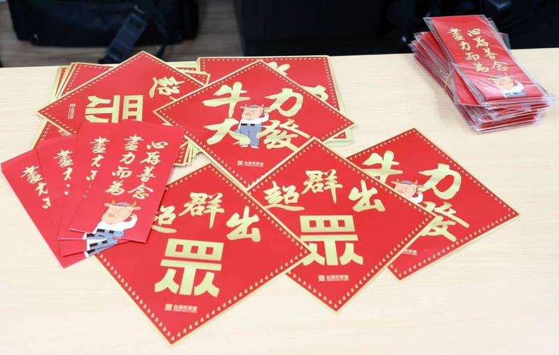 民眾黨牛年春聯分為「牛力大發」和「超群出眾」兩款,紅包袋則印上柯文哲的名言。(民眾黨提供)