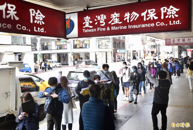 為因應武漢肺炎疫情肆虐,台灣產物保險推出一張保費只要500元的防疫保單,隨著保單於25日下午停止受理,搶搭末班車的民眾在台產位於台北市館前路的總公司外大排長龍。(資料照)
