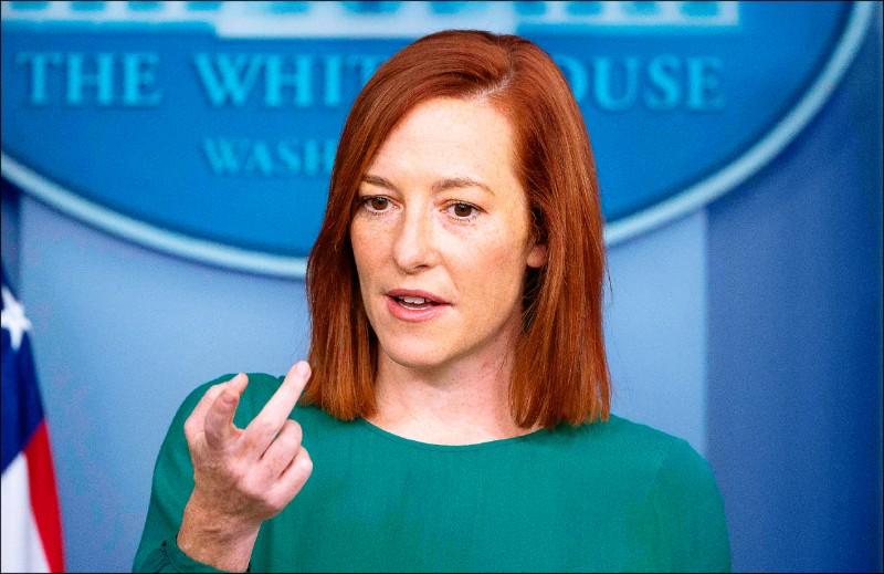 白宮發言人莎琪。(法新社檔案照)