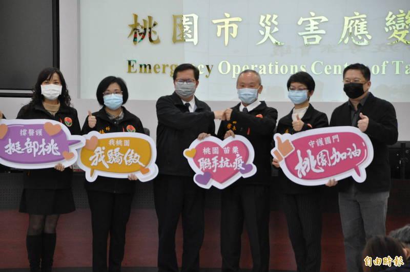 苗栗縣長徐耀昌(右3)贈送防疫物資給桃園市政府,由桃園市長鄭文燦(左3)代表受贈。記者周敏鴻攝)
