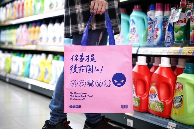 宜蘭超市業者推出購物袋,上頭印有KUSO標語,讓當地人心有戚戚焉。(業者提供)