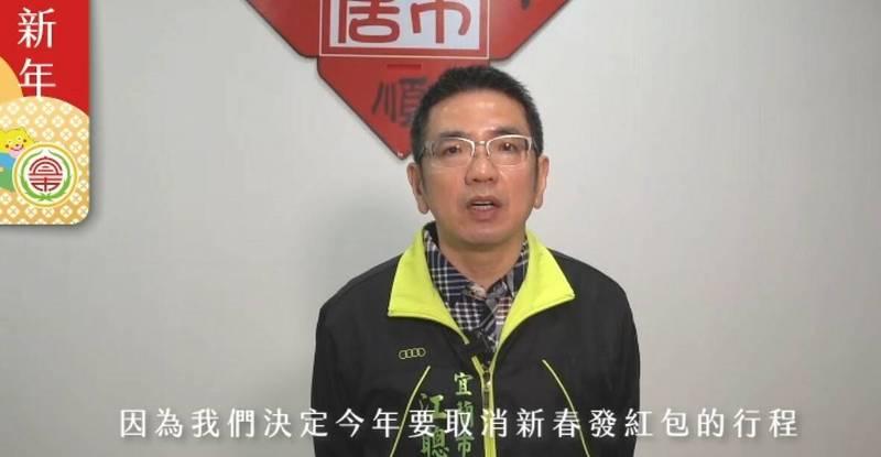 宜蘭市長江聰淵表示,考量疫情,今年取消新春發紅包行程。(宜蘭市公所提供)(記者蔡昀容攝)