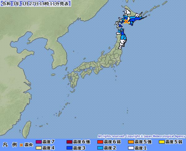 日本北海道千歲市在台灣時間下午1時11分許發生芮氏規模5.4強震。(擷取自日本氣象廳)