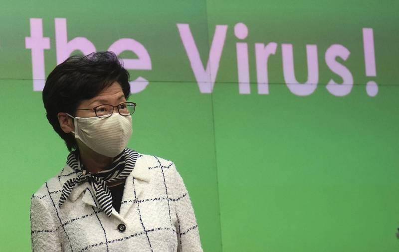 林鄭今日以「抗疫一年,總結經驗」為題撰文。(美聯社)