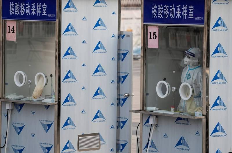 中國北京市疾控中心昨發布「進口非冷鏈貨品的常態化疫情防控指引」政策。示意圖。(法新社)