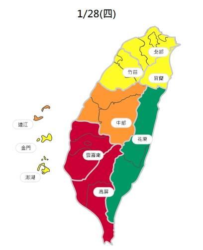 空品方面,明天中部空品區為「橘色提醒」等級;雲嘉南、高屏空品區為「紅色警示」等級。(圖擷取自中央氣象局)