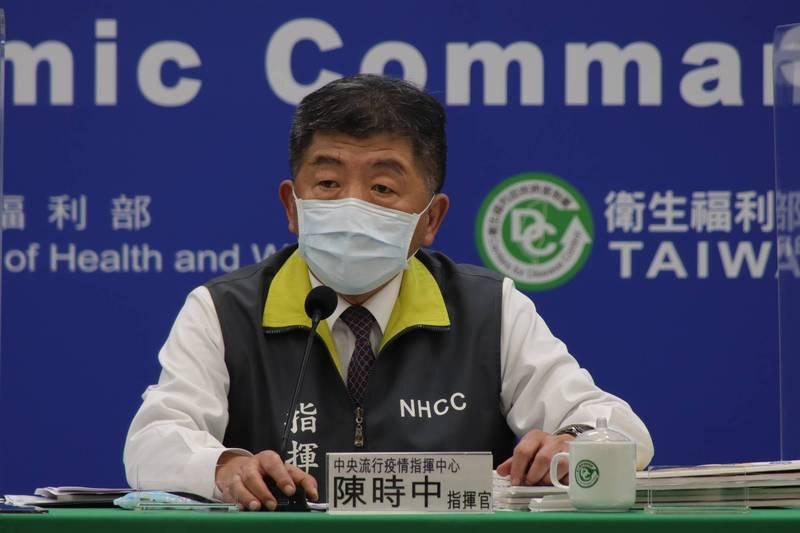指揮中心指揮官陳時中日前被問及國內自費採檢費用高於中國時,回應因為「我們比較準!」中國國台辦發言人朱鳳蓮今日表示,「這位先生」不是無知就是糊弄台灣老百姓。對此,陳時中指出,「這位先生沒有回應」。(指揮中心提供)