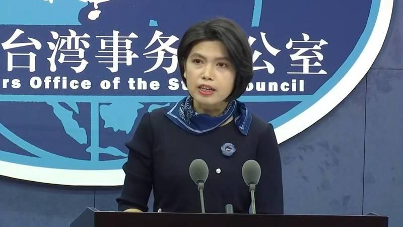 中國國台辦發言人朱鳳蓮今表示中國嚴禁台灣肉品輸入。(翻攝直播)