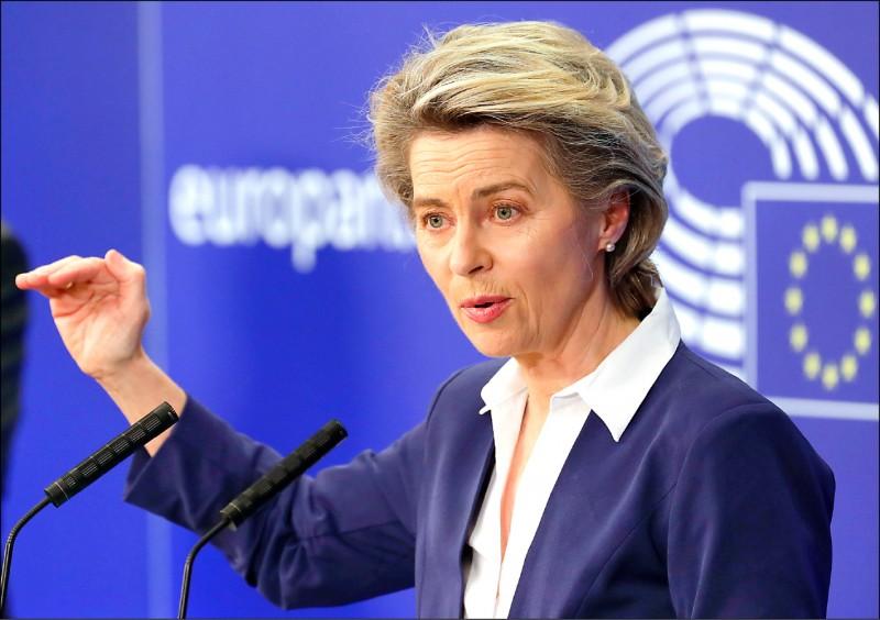 歐盟執委會主席馮德萊恩表示,歐盟希望能清楚規定網路公司對其傳播、宣傳和移除內容的方式負責。(歐新社檔案照)