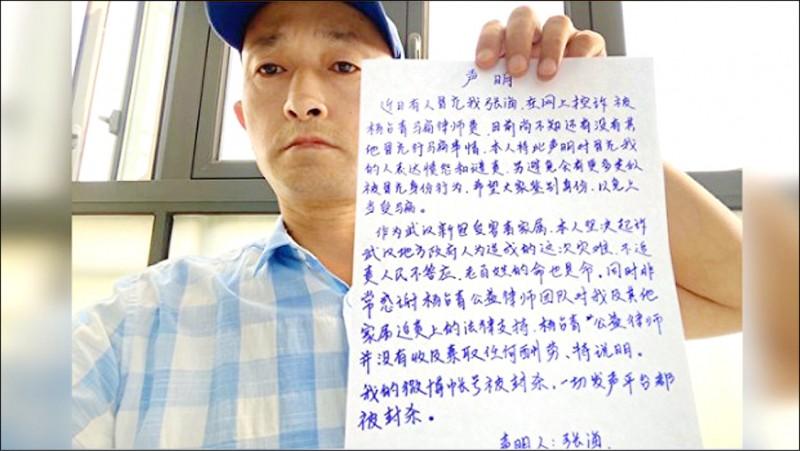 號召中國的武漢肺炎死者家屬向官方問責的張海。(取自網路)