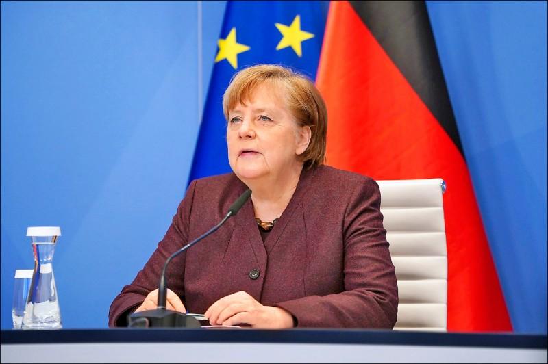 德國總理梅克爾廿六日在「世界經濟論壇」第五十一屆「達沃斯論壇」發表線上演說。 (路透)