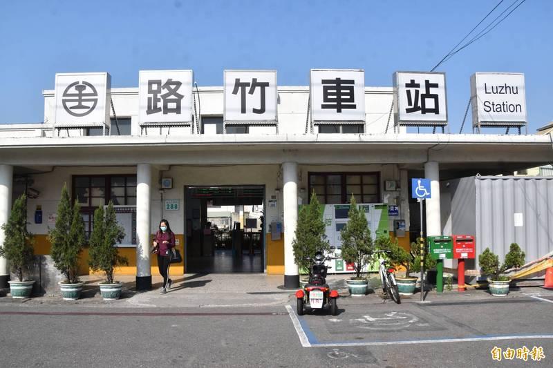 路竹火車站體已逾55年,建築結構未達耐震標準,台鐵將拆除重建。(記者蘇福男攝)