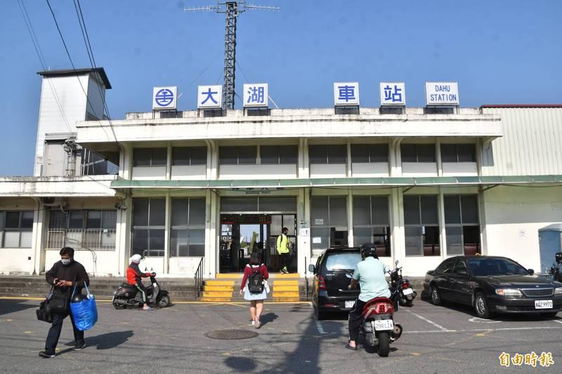 大湖火車站體正在進行修繕工程,預計3月底完工。(記者蘇福男攝)