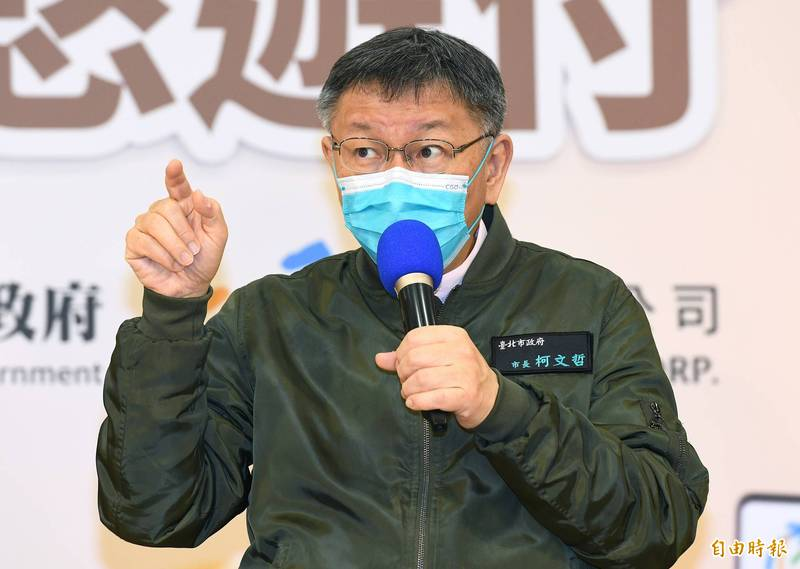 台北市長柯文哲今上午出席「臺北犇紅包 好神悠遊付」記者會。(記者廖振輝攝)