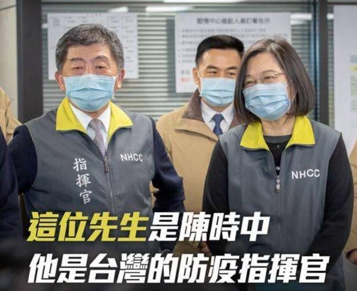 中國國台辦以「這位先生」稱呼陳時中,總統蔡英文則在臉書貼出與陳時中的合照力挺,強調「台灣有這些英雄,真好」,該文目前已有22萬的按讚數,持續增加中。(圖取自蔡英文臉書)