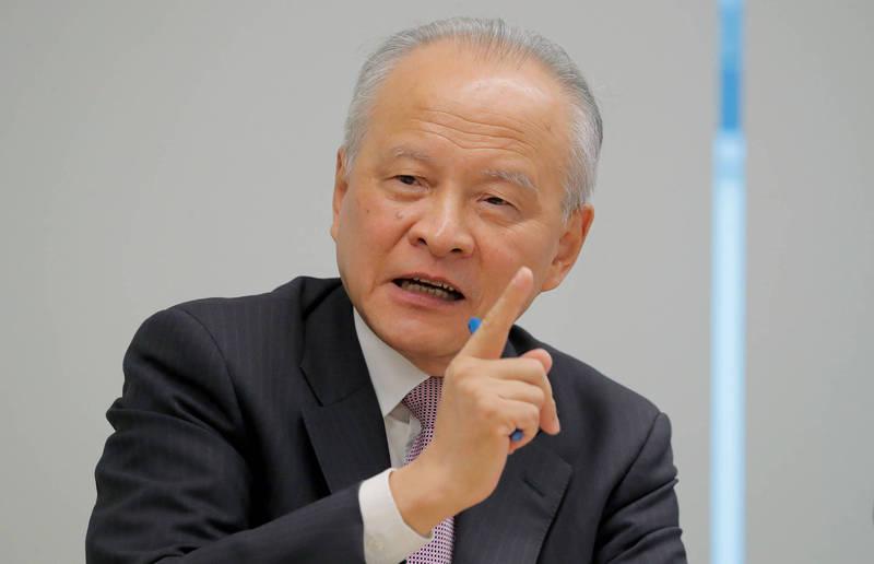 中國駐美大使崔天凱27日說,將中國視為戰略對手和假想敵是嚴重戰略誤判,如果據此制定政策,將犯重大戰略錯誤。(路透資料照)