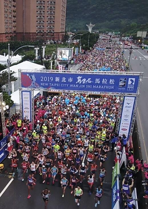 2021年萬金石馬拉松將延期到11月21日舉行。(新北市體育處提供)