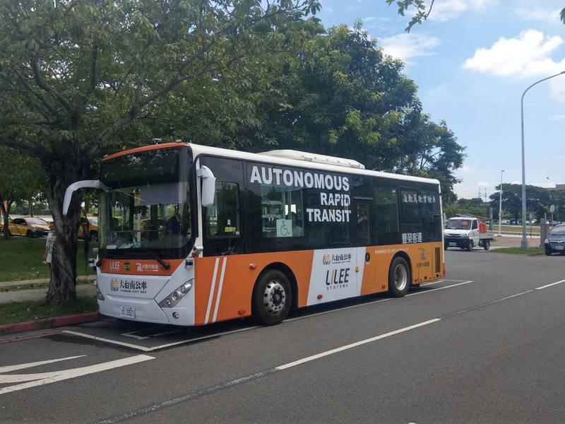 台南自駕公車沙崙線2月免費試乘體驗,開放民眾報名參加。(記者洪瑞琴翻攝)