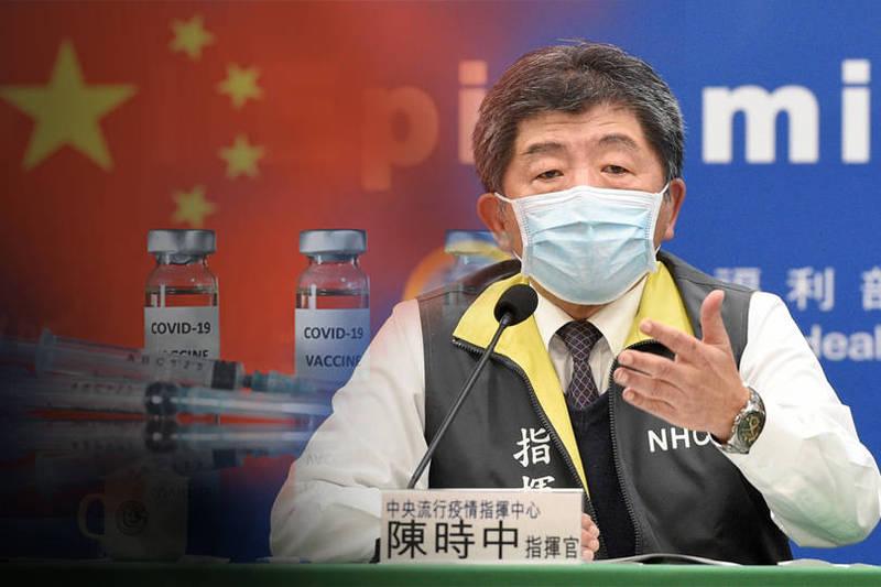 中央流行疫情指揮中心指揮官陳時中(見圖)表示,中國疫苗效益都不佳,就算要用還得修法才行。(法新社資料照、本報資料照;本報合成)