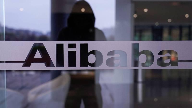 加拿大安全情報局警告各大學,使用中國阿里巴巴集團提供的網路加速服務軟體上課,可能存在安全風險。(路透檔案照)