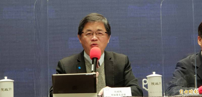 行政院秘書長李孟諺表示,是否改國徽必須審慎評估各方衝擊,從長計議。(資料照)